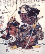 Istorijat nastanka aikidoa